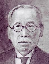 平生釟三郎